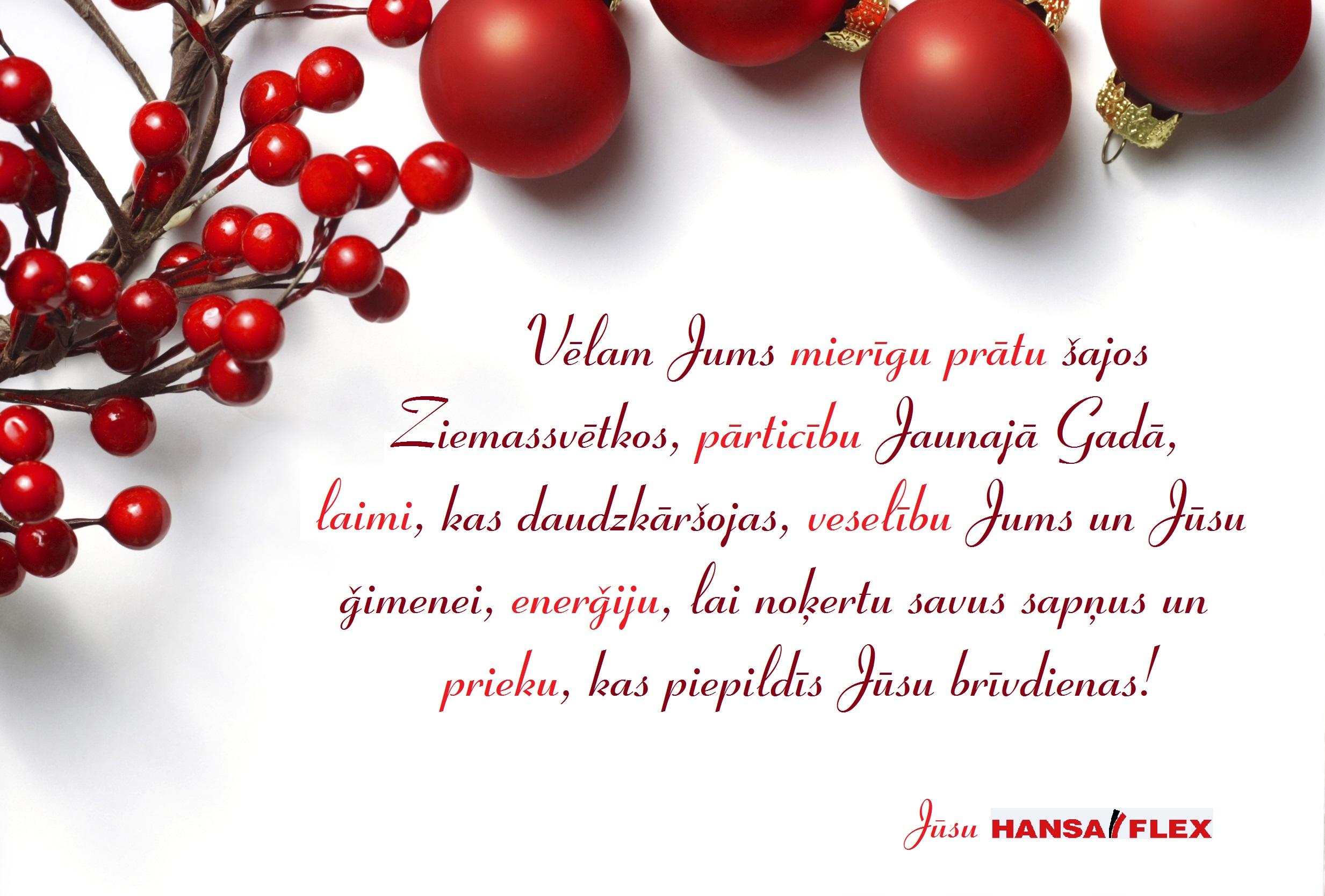 Priecīgus Ziemassvētkus un Laimīgo Jauno gadu